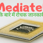 About Mediatek