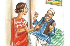 akbari lota story in hindi