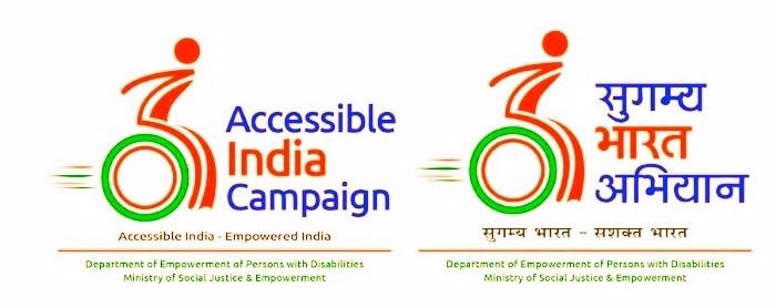 Sugamya Bharat Abhiyan - Accessible India Campaign